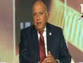 انتهاء الاجتماع التشاورى لوزراء خارجية 6 دول عربية فى الأردن