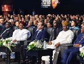 """انطلاق فعاليات منتدى """"إفريقيا 2018"""" فى شرم الشيخ بحضور الرئيس السيسى"""