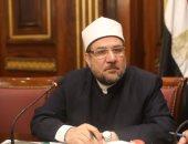 وزير الأوقاف يشيد بحديث الرئيس عن مراعاة خصوصيات الآخرين بالحوار الحضارى