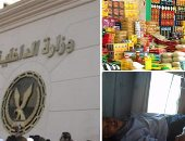 فيديو..تعرف على جهود وزارة الداخلية خلال 24 ساعة