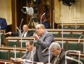 بيانات عاجلة تدق جرس الإنذار أسفل قبة البرلمان للتحذير من قدوم الشتاء