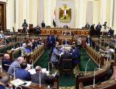 مجلس النواب يوافق على تقنين المحال العامة لأوضاعها