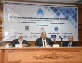 عثمان الخشت يؤكد ضرورة تطوير كلية الحاسبات والمعلومات بجامعة القاهرة