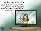 قناة الجزيرة القطرية عرابة الإرهاب فى كاريكاتير اليوم السابع
