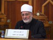 نصر فريد واصل: التجديد فى الفكر الإسلامى من الواجبات المكلف بها العلماء