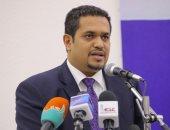 اليمن تبحث التعاون والعمل المشترك مع اللجنة الدولية للصليب الأحمر
