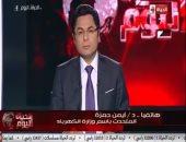 """""""الكهرباء"""": بدء التشغيل التجريبى لخط الربط مع السودان الشهر  المقبل"""