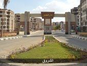 """الإسكان: 648 وحدة جاهزة بالمرحلتين الأولى والثانية بـ""""دار مصر"""" بالشروق"""