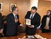 رئيس ملاحة بورسعيد يوقع بروتوكول تعاون مع غرفة ملاحة هيلينك باليونان