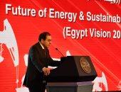 فيديو.. وزير البترول: حقل ظهر  يضم 15 ألف عامل.. ومصر اكتفت ذاتيا فى الغاز