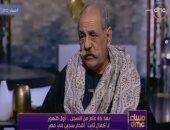 أقدم سجين فى مصر: ثورة يناير عطلت قرار الإفراج عنى عام 2011