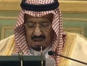 """شاهد..""""مباشر قطر"""" تكشف سبب عدم حضور """"تنظيم الحمدين"""" القمة الخليجية"""