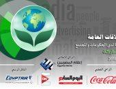 17  دولة تشارك فى أعمال ملتقى المنظمة العربية للتنمية الإدارية