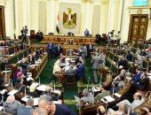 """""""البنك المركزى"""" ووزير الصناعة بالبرلمان منتصف يناير لدعم مشروعات الشباب"""