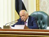 رئيس البرلمان يطالب الحكومة باجتماع مشترك لحل أزمة أسعار المحاصيل الزراعية