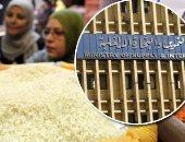 """""""التموين"""" تتفاوض مع الموردين على أسعار شراء الأرز المستورد.. أصحاب الشركات يعرضون 410 دولارات للطن.. الوزارة تبحث تخفيض الأسعار أو اللجوء لمصادر بديلة.. ودخول 114 ألف طن صينى الأسواق المحلية لتلبية الاحتياجات"""