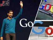 جوجل تخطط لاستثمار 3 مليارات يورو في مراكز البيانات الأوروبية
