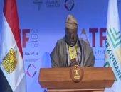 بث مباشر لمؤتمر المعرض الأفريقى الأول للتجارة البينية