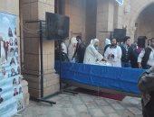 الكنيسة البطرسية تحتفل بالذكرى الثانية لشهداء الحادث الإرهابى