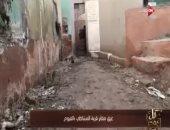 """""""كل يوم"""" يعرض تقريراً حول غرق مقابر قرية السنباطى بالفيوم بمياه الصرف"""