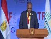 فيديو.. رئيس إدارة البنك الأفريقى: نشكر الرئيس السيسى على رعايته معرض التجارة البينية