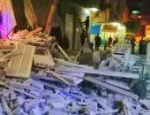 انهيار جزئى بعقار وسط الإسكندرية دون حدوث إصابات