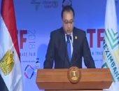 فيديو.. رئيس الوزراء: المعرض الأول للتجارة خطوة مهمة لدعم التكامل بين دول القارة