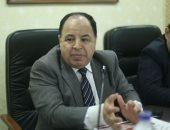 المالية: عبد العظيم حسين رئيسًا للضرائب.. وعبد القادر نائبا وشحاتة مساعدا