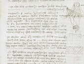 لأول مرة.. عرض 3 مخطوطات لـ ليوناردو دا فينشى فى بريطانيا .. اعرف الحكاية