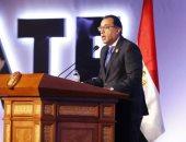 الحكومة توافق على الاتفاق بين مصر ومنظمة الفاو بشأن إطار البرنامج الوطنى