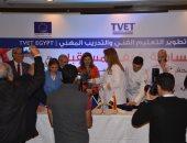 مستشارة وزيرة السياحة للتدريب تسلم الجوائز للطلاب الفائزين بمسابقة شيف المستقبل