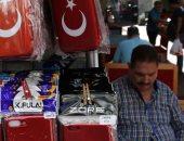 الأزمة الاقتصادية بتركيا مستمرة.. زيادة فى رسوم العبور من الطرق السريعة
