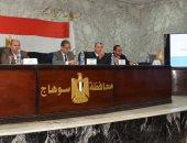 لأول مرة.. رصد  500 مليون جنية سنويا لسوهاج دعما لإنجاح برنامج التنمية المحلية لصعيد مصر