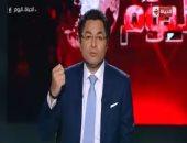 """خالد أبو بكر:""""العملية الشاملة.. سيناء  2018"""" ستُكتب فى تاريخ الشعب المصرى (فيديو)"""