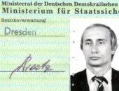 شاهد.. بطاقة هوية بوتين عندما كان جاسوسا سوفيتيا فى ألمانيا