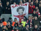"""أنفيلد """"وش السعد"""" على محمد صلاح قبل مباراة ليفربول ضد جينك اليوم"""