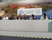 النائبة مى محمود تستعرض الجهود الأفريقية والمصرية للحد من تداعيات تغير المناخ