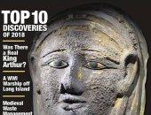 قناع سقارة المذهب ضمن أفضل 10 اكتشافات أثرية لعام 2018 فى تصنيف مجلة أمريكية