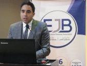 شباب الأعمال تستعرض فرص دعم قطاع الطاقة فى مصر