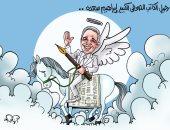 """رحيل """"فارس الصحافة"""" إبراهيم سعدة فى كاريكاتير """"اليوم السابع"""""""
