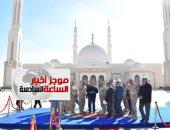 موجز6.. الرئيس السيسى يتفقد مشروعات العاصمة الإدارية الجديدة