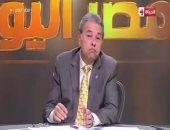 توفيق عكاشة: التعداد السكانى فى مصر ثروة ولكن غير مستثمرة