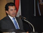 وزير الشباب والرياضة يشهد مباراة للصم والبكم بحي الاسمرات