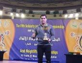محمد إيهاب بطل الأثقال يخضع لتحليل دولى مفاجئ عن المنشطات