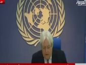 مبعوث الأمم المتحدة إلى اليمن: اتفاق الرياض يمهد لعملية سلام شاملة