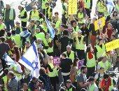 """صور.. مظاهرات فى تل أبيب لأصحاب """"السترات الصفراء"""" احتجاجا على الغلاء"""