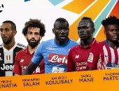 """فيديو.. حفل توزيع جوائز BBC لأحسن لاعب فى أفريقيا حصريا على """"أون سبورت"""""""