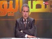 """""""عكاشة"""" يناقش مستقبل العالم فى ظل أزمات لبنان وفرنسا وبريطانيا.. الليلة"""