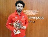 شاهد فى دقيقة.. جائزة أفضل لاعب أفريقي تصل إلى محمد صلاح بعد 11 إنجازا