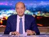 """عمرو أديب يستأنف حلقات برنامجه """"الحكاية"""".. السبت المقبل"""